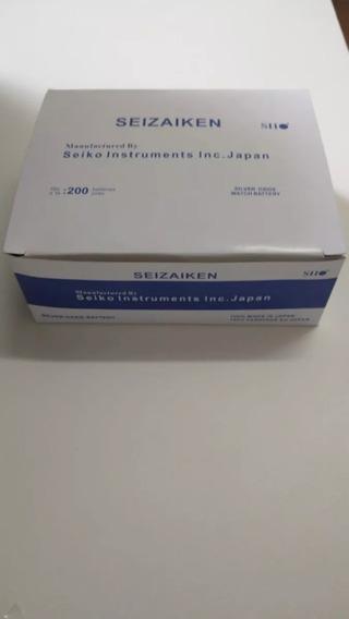 Caixa De Bateria Para Relógio Seizaiken 377 Com 200 Unidades