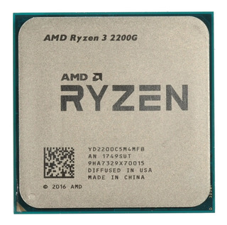 Procesador AMD Ryzen 3 2200G YD2200C5M4MFB 4 núcleos 68.7 GB