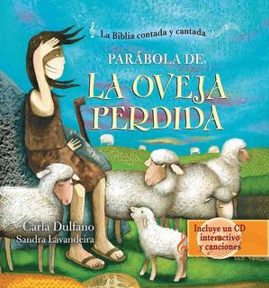 Ovejas Y Ovejitas Cristiana En Mercado Libre Argentina
