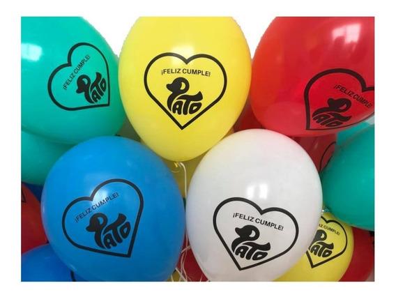 Globos Impresos X 30 De 12 Pulgadas Personalizados Globelium