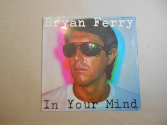 Lp - Bryan Ferry - ... In Your Mind