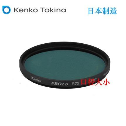 Kenko Pro1d R72-77mm Sob Encomenda