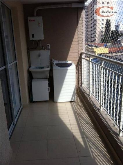 Apartamento Residencial À Venda, São Judas, São Paulo. - Ap1311