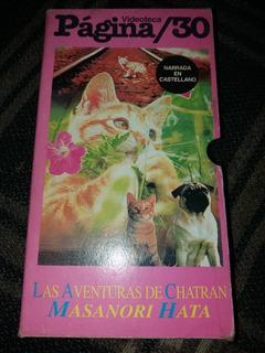 Vhs Las Aventuras De Chatran
