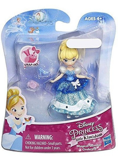 Cinderella Disney Princess Little Kingdom Magical Glimmer 3