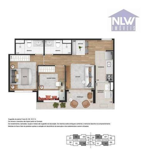 Imagem 1 de 14 de Apartamento Com 2 Dormitórios À Venda, 55 M² Por R$ 459.820,00 - Sacomã - São Paulo/sp - Ap2677