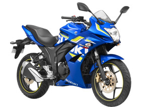 Quiere Moto Nueva ???