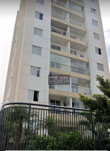 Imagem 1 de 14 de Apartamento Com 2 Dormitórios À Venda, 58 M² Por R$ 450.000,00 - Vila Mazzei - São Paulo/sp - Ap1079