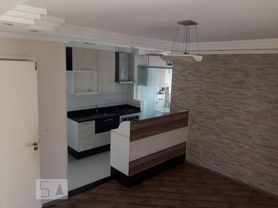 Apartamento Para Aluguel - Jardim São Saverio, 2 Quartos, 68 - 893122000