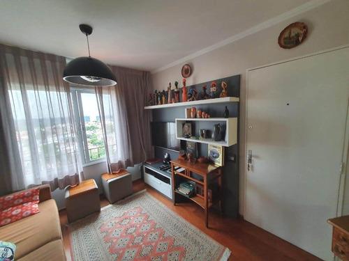 Apartamento Com 2 Dormitórios, 57 M² - Venda Por R$ 650.000,00 Ou Aluguel Por R$ 2.500,00/mês - Vila Madalena - São Paulo/sp - Ap1410