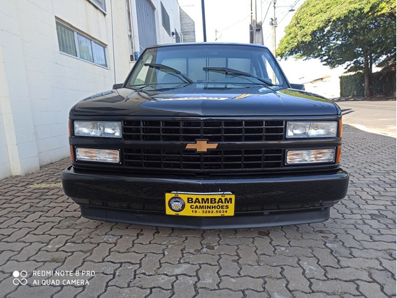 Chevrolet Gm Chevrolet 1995