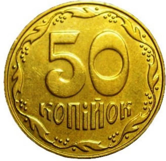 Ucrania - Moneda De 50 Kopiyok Del Año 2008 - Sin Circular
