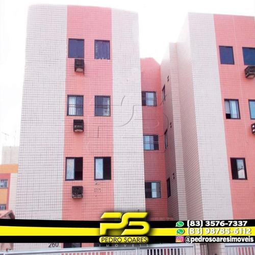 Apartamento Com 3 Dormitórios À Venda, 73 M² Por R$ 160.000 - Jardim Cidade Universitária - João Pessoa/pb - Ap3018