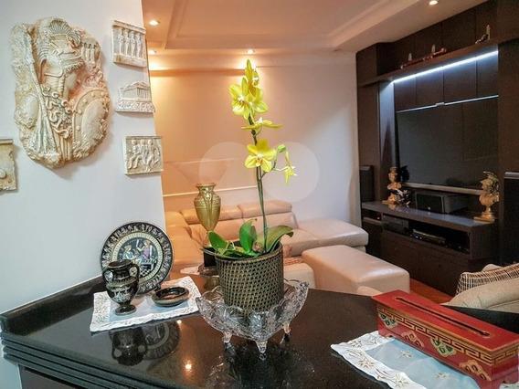 Apartamento À Venda - Tatuapé - 229-im273200