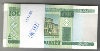 Centena Bielo Russia 100 Rublei 100 Cedulas Fe