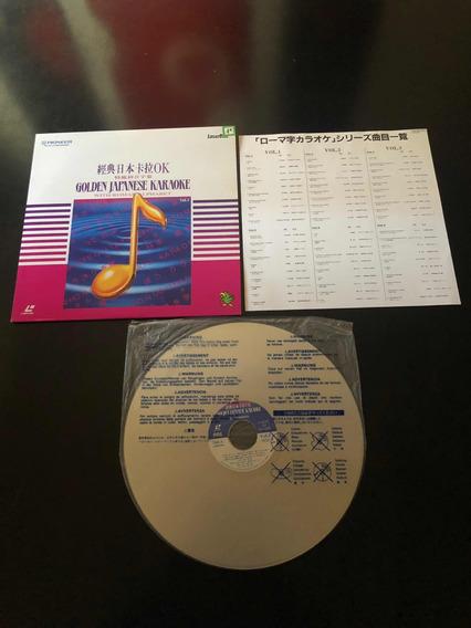 Laser Disc Importado Golden Japanese Karaoke Made In Japan