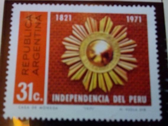 Argentina 150° Aniv. Independencia Del Peru 1971 Diferente