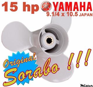 Yamaha 15hp 9.1/4 X 10.5 = 9.25 X 10.1/2 Original Sorabo !!!