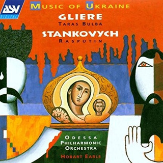 Cd Gliere-stankovitch-hobart Earle-music Of Ukraine