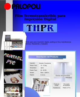 Vinilo Termotransferible Th-pu P/ Impresion Palopoli An.50cm