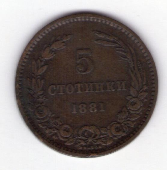 Bulgaria 5 Stotinki Año 1881 Excelente-