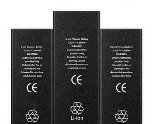 Batería De Repuesto Compatible  iPhone 5, 5s, 6, 6s