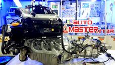 Reparacion De Motores De Alta Y Baja Cilindrada .