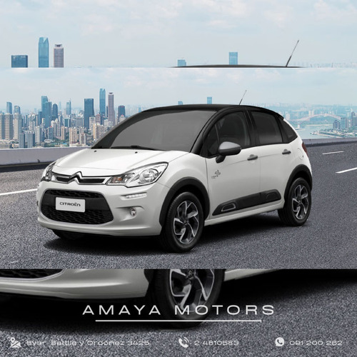 Citroen C3 Urban Trail 1.2   0km Amaya Motors