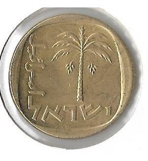 !!! Israel 10 Agorat 1968 Palmera Datilera Imperdible !!!