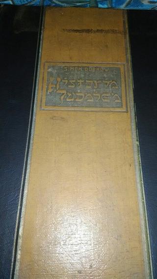 Livro Historia Judaica De Simon Dubnow De 1948