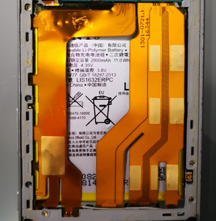 Bateria Y Piezas Sony Xperia Xz