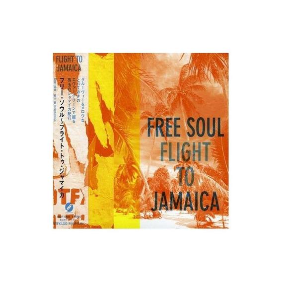 Alma Libre: Vuelo De Jamaica Por Alma Libre: Vuelo De Jamaic