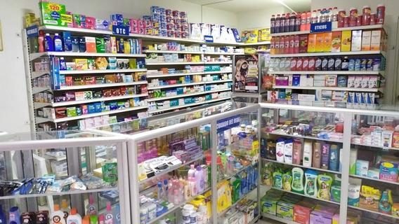 Droguería/farmacia En Jamundí