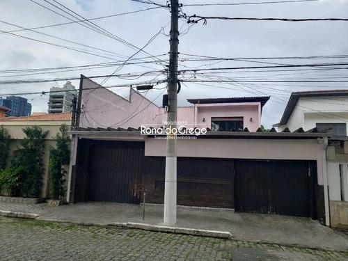 Sobrado Com 3 Dorms, Vila Cordeiro, São Paulo - R$ 6 Mi. - A3915