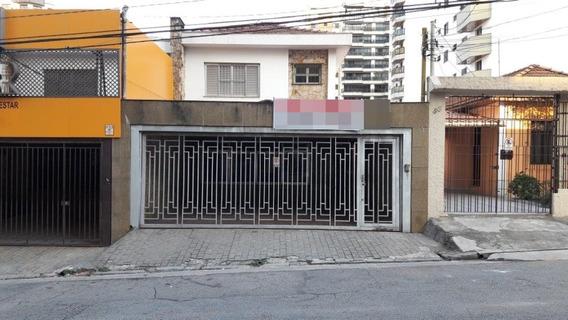 Comercial Para Aluguel, 0 Dormitórios, Anália Franco - São Paulo - 365