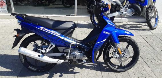 Yamaha Crypton - Tomamos Tu Usada - Pagala En 36 Cuotas
