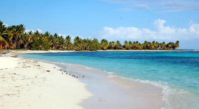 Terreno En Playa Esmerarda El Seibo Miches Con Playa