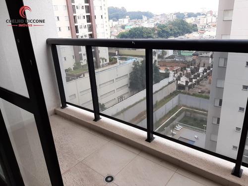 Imagem 1 de 3 de Sala Comercial Para Locacao - L-4133