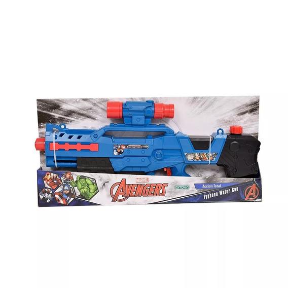 Pistola De Agua Lanza Agua Spiderman Avengers 60cm Juegos