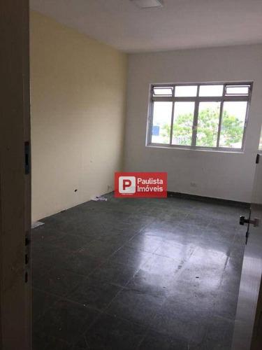 Imagem 1 de 21 de Conjunto Comercial Com 4 Salas Para Alugar, 112 M² Por R$ 3.000/mês O Pacote - Cidade Dutra - A 1,3km Da Estação Autódromo - São Paulo/sp. - Cj1788
