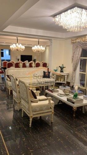 Apartamento, Venda, Bela Vista, Sao Paulo - 13567 - V-13567