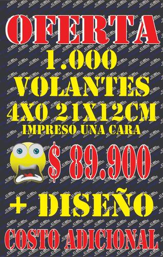 1000 Volantes Publicitarios 4x0 21x12cm Oferta Envio Gratis