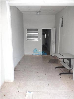 Box/garagem Comercial Para Locação, Ponta Da Praia, Santos. - Lo0051