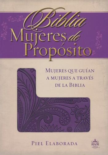 Imagen 1 de 6 de Biblia De Estudio Mujeres De Proposito Violeta