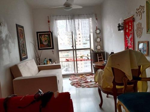 #apartamento Com 2 Dormitórios Á Venda, 49 M² Por R$ 320.000 - Cambuci - São Paulo/sp.!! - Ap1184