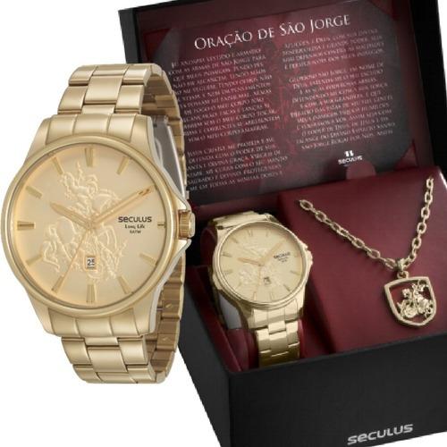 Relógio Masculino Seculus Dourado São Jorge 28933gpskda1k1
