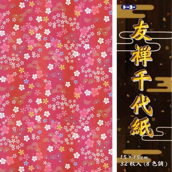Papel Origami-importado De Japon 15x 15 Cm Diseño Japones