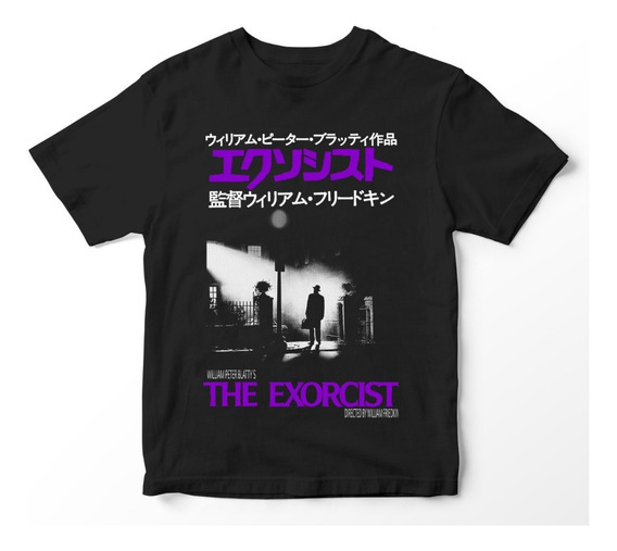 Nostalgia Shirts- The Exorcist