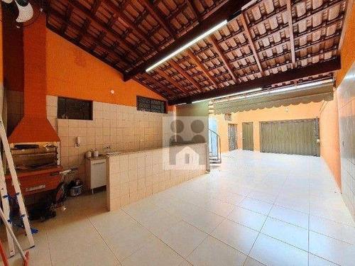 Imagem 1 de 20 de Casa Com 3 Dormitórios À Venda, 333 M² Por R$ 740.000 - Jardim Heitor Rigon - Ribeirão Preto/sp - Ca1055