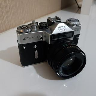 Câmera Analógica 35mm Zenit Em + Lente Helios 44m